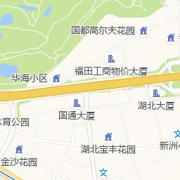 深圳皇轩酒店 Asta Hotel 豪华型 预订优惠价格 地址位置 联系方式